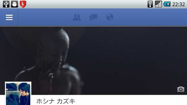 Androidアプリ「Facebook」タイムライン