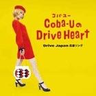 cobau_driveheart
