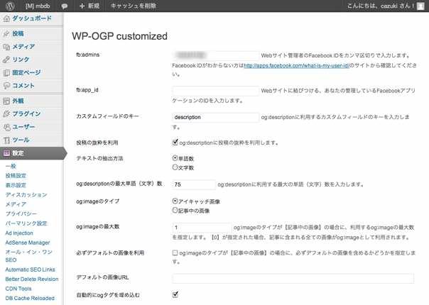 WP-OGP Customized