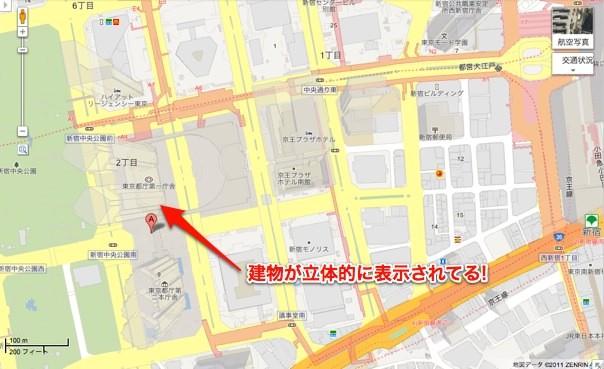 東京都庁 - Google マップ
