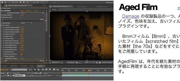 Aged Film