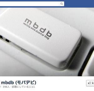 Facebookページのカバー画像