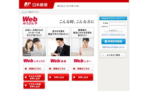 Webyubin