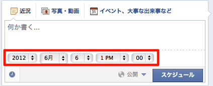 Time reservation