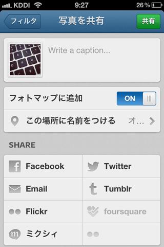 Instagram フォトマップ追加