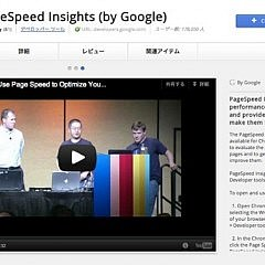 imgpgspeed-insights-01.jpg