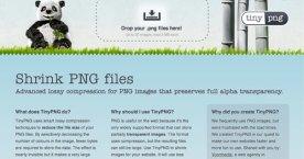 ここまで小さくなるの!? PNGを非可逆圧縮する「TinyPNG」がスゲェ!!