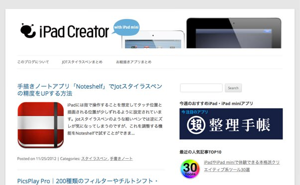 IPad Creator