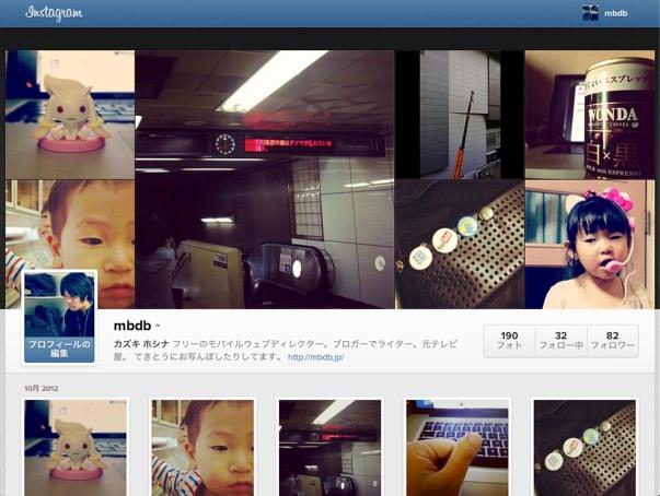 Instagramユーザー個別ページ