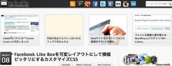 random-popular-article.jpg