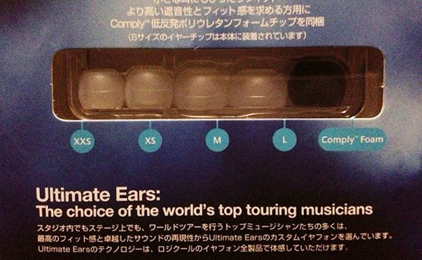 Ultimate Ears 400vi