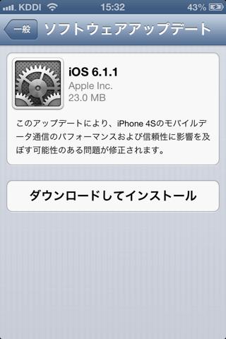 iOS6.1.1