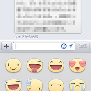 fb-chat-stamp-01.jpg
