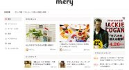 mery-01.jpg