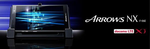 ARROWS NX