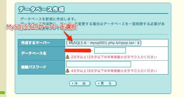 Database makes 02