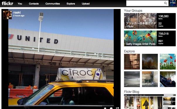 新・Flickrホーム画面