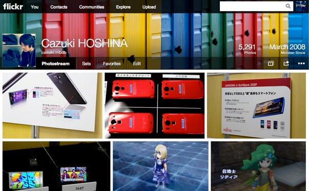 新・Flickr フォトストリーム画面