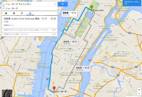 新Googleマップがやってきた ...