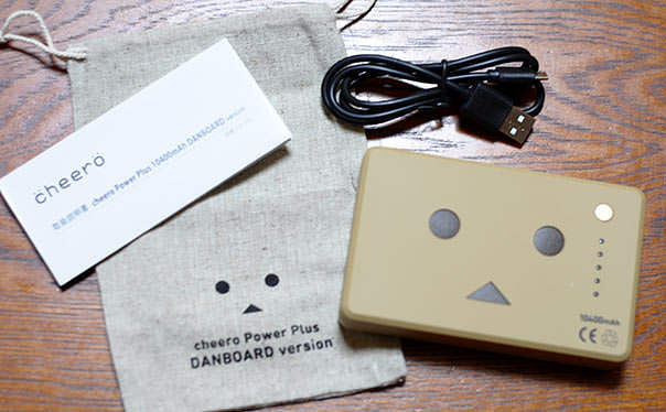 cheero Power Plus DANBOARD version