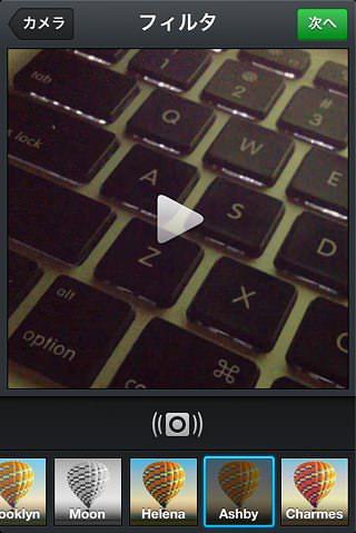 Instagram動画フィルター
