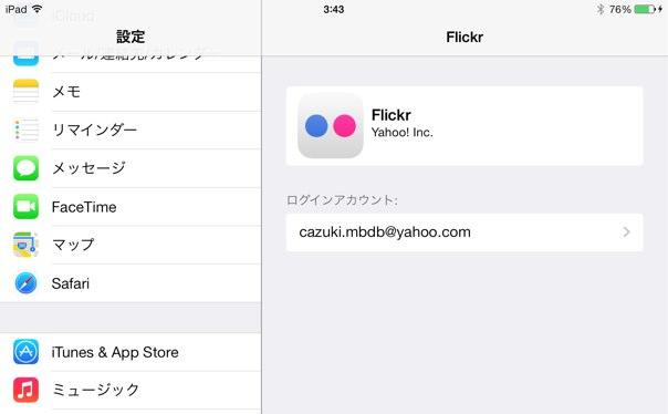 iPad(第3世代) iOS 7 Flickr連携