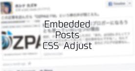embedpost-css-adjust.jpg
