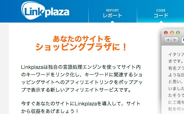 LinkPlaza