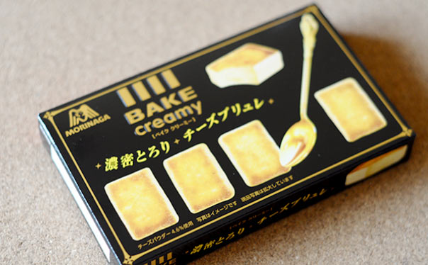 BAKE creamy