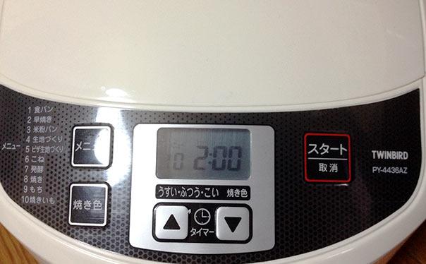 3000円ホームベーカリー