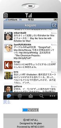 ネタフルズXHTML対応版画像単独表示ページ