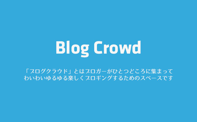 Blog Crowd