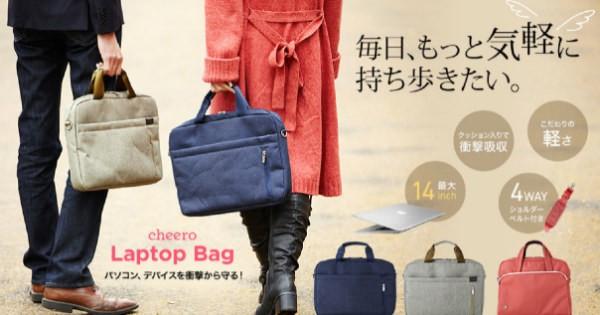 cheero-laptop-bag-01.jpg