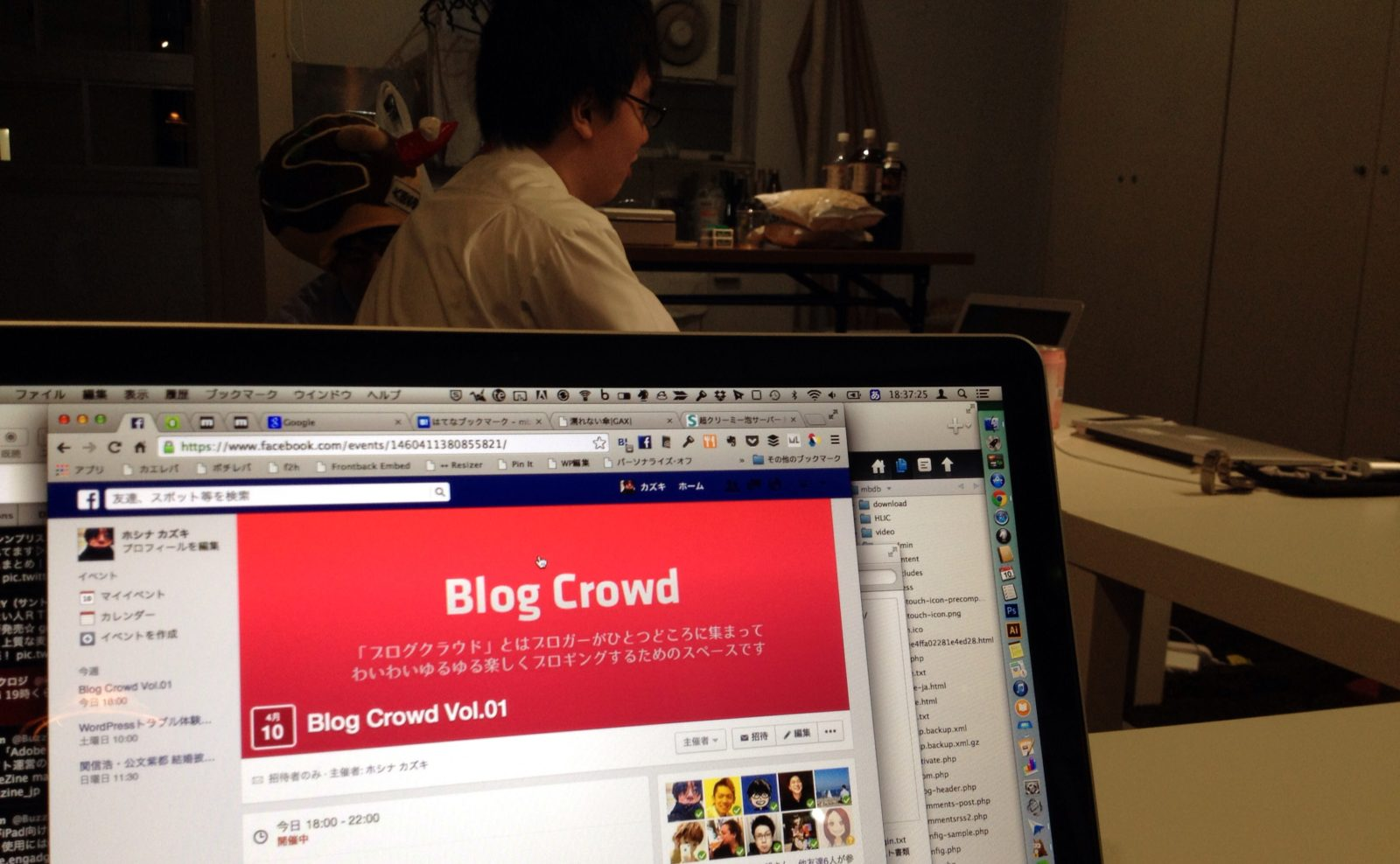 Blog Crowd Vol.01