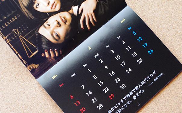 リーガルハイ 2ndシーズン 完全版DVD-BOX