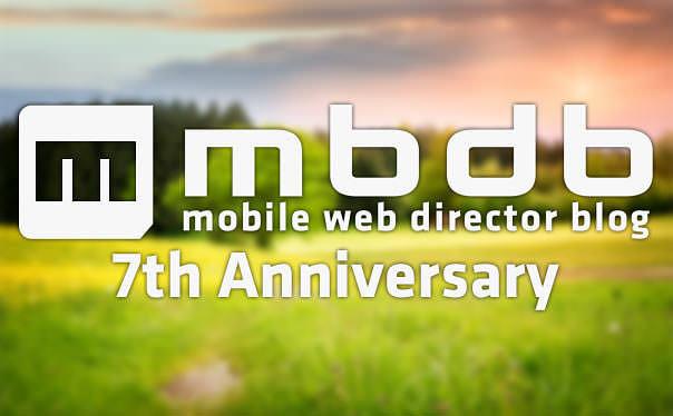 [M] mbdb 7th Anniversary