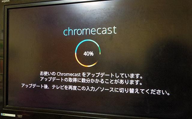 Chromecast setup 14