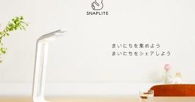 コレは欲しい! iPhoneをスキャナーにするPFUの新製品「SnapLite」を触ってきた!