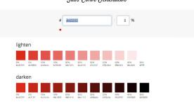 Sassの色指定をlighten/darkenでするときに便利すぎな「Sass Color Generator」
