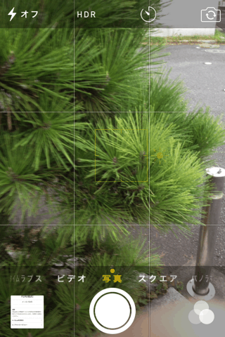 iOS 8 標準カメラ露出操作