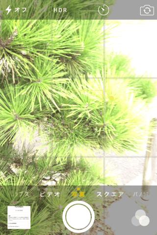 iOS 8 標準カメラ露出調整(オーバー)