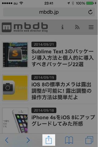 iOS 8 Safari拡張機能