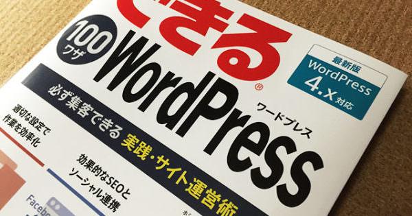100wp-sampla-book-01.jpg
