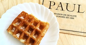 PAULのカリカリサクサクなワッフル「ガトー・ド・ブリュッセル」を食べてみた