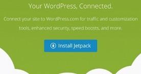 これは使うべし! JetPackに総当り攻撃を防ぐ「プロテクト」機能が登場