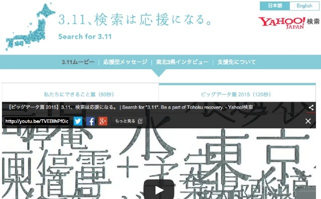 Search for 3.11