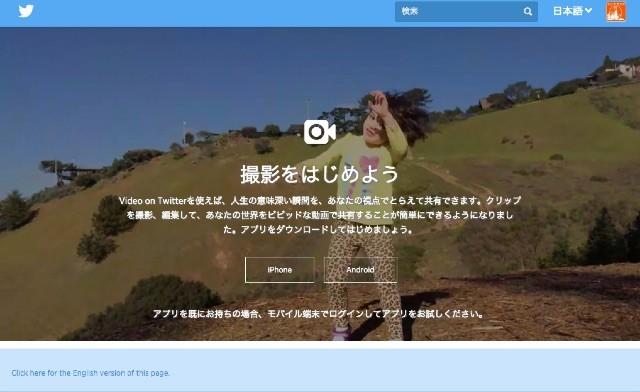 Videos on Twitter