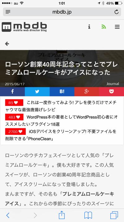 注目記事(Featured)