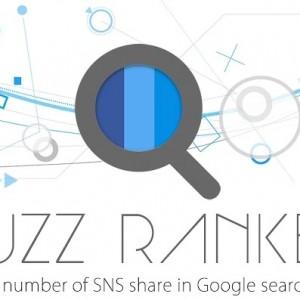 Google検索結果にシェア数を追加するChrome拡張「BUZZ RANKER」