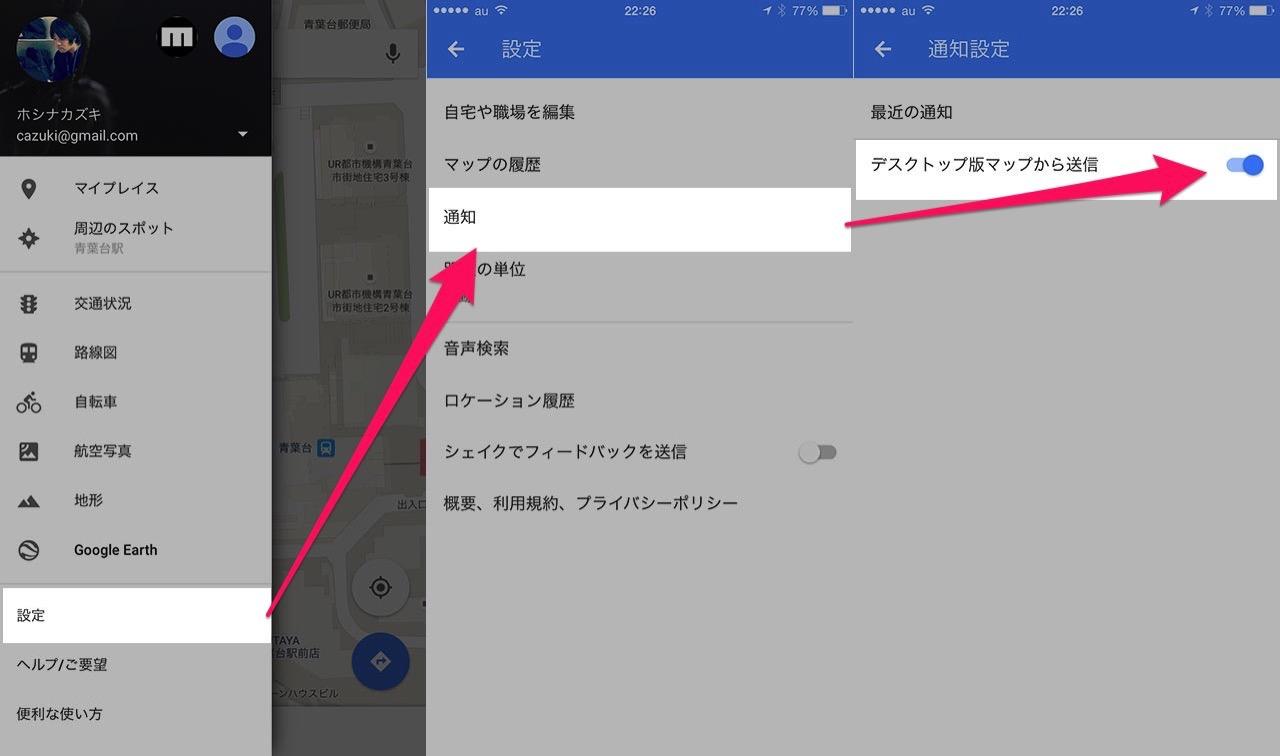 Googlemaps setting